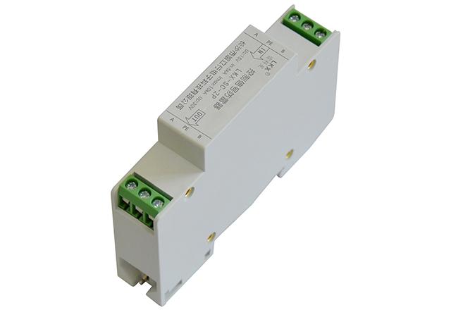 控制信号防雷器(导轨式12-48V)