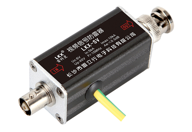 视频信号防雷器(BNC接口)