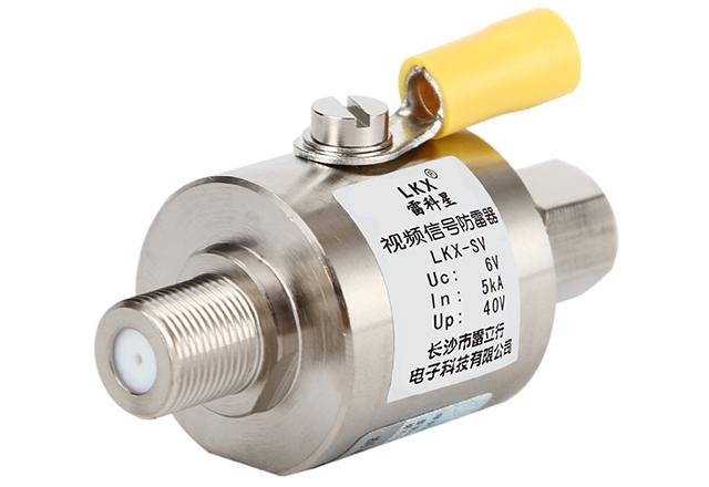 视频信号防雷器(公制F接口、不锈钢)
