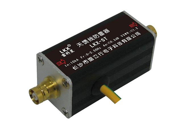 天馈线防雷器(L9接口)