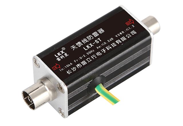 天馈线防雷器(RF接口)