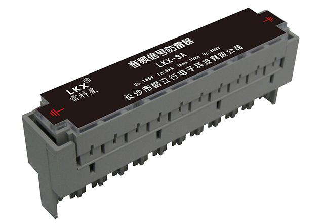 音频信号防雷器(10口卡接式)