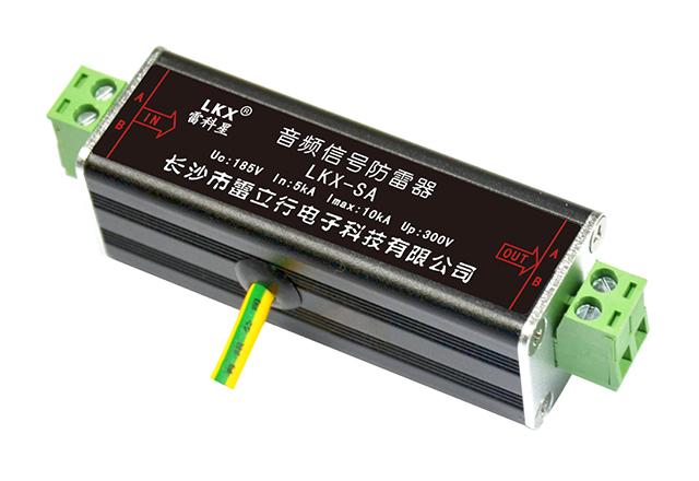 音频信号防雷器(48-170V、2P)