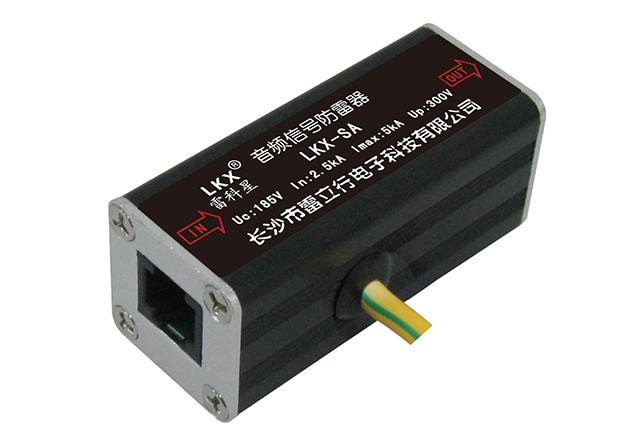 音频信号防雷器(48-170V、RJ11)