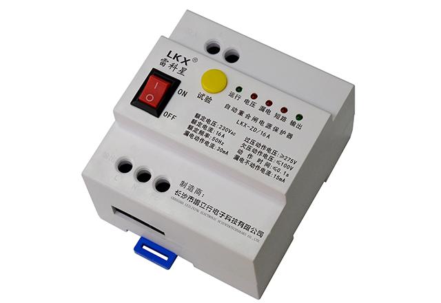 自动重合闸(10-63A)