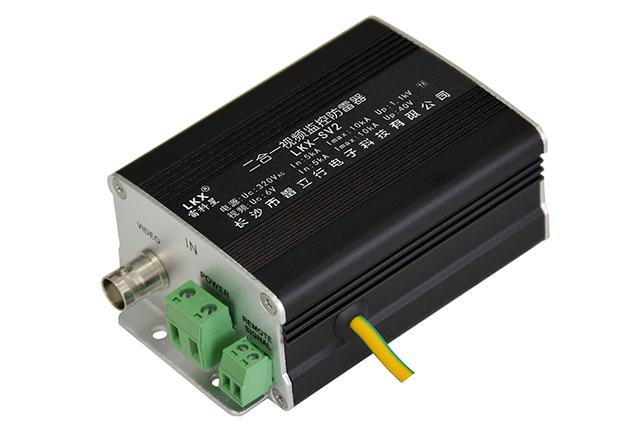 二合一视频监控防雷器(12-220V、带遥信)