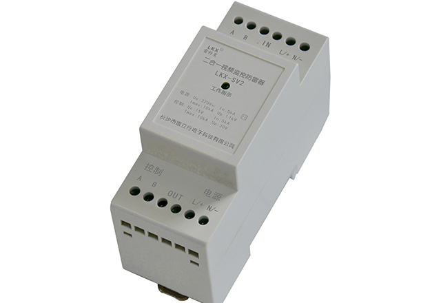 二合一视频监控防雷器(导轨式、电源12-220V+控制)