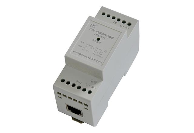 二合一视频监控防雷器(导轨式、电源12-220V+网络、36mm)