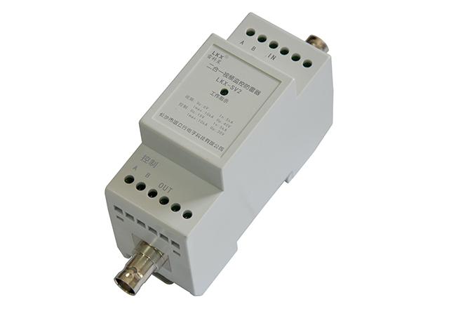 二合一视频监控防雷器(导轨式、视频+控制)