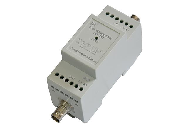 二合一视频监控防雷器(导轨式12-220V)