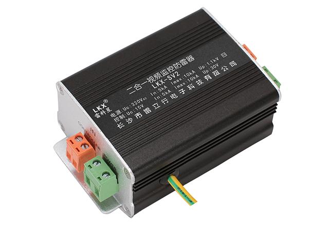 二合一视频监控防雷器(电源12-220V+控制、中尺寸)