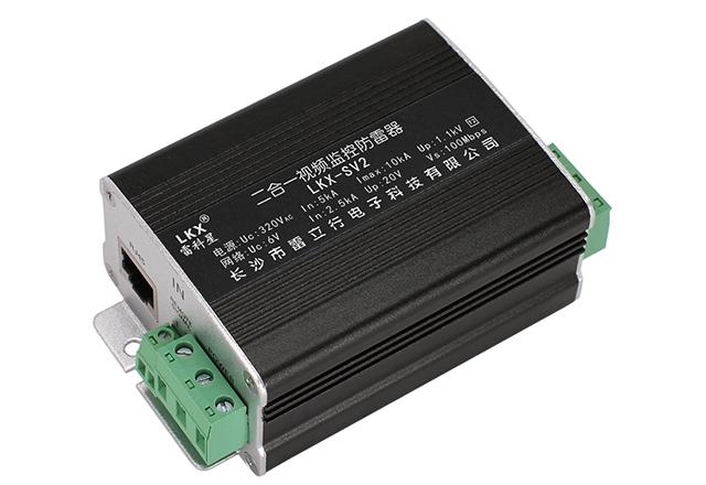 二合一视频监控防雷器(电源12-220V+网络、带遥信)