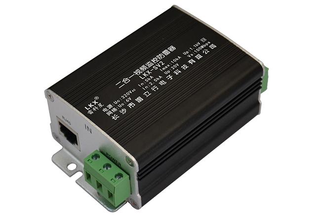 二合一视频监控防雷器(电源12-220V+网络、免接地)
