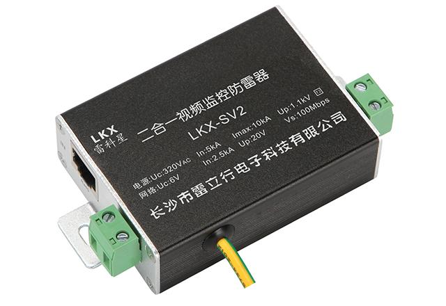 二合一视频监控防雷器(电源12-220V+网络、小尺寸)