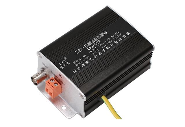 二合一视频监控防雷器(视频+控制、中尺寸)