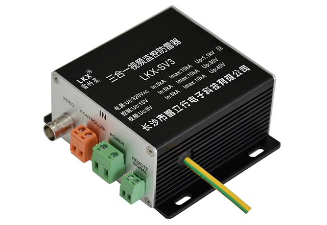 三合一视频监控防雷器(12-220V、带遥信)