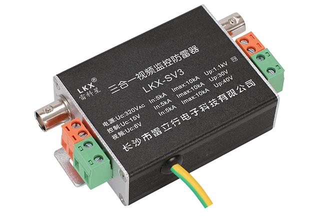 三合一视频监控防雷器(12-220V、小尺寸)