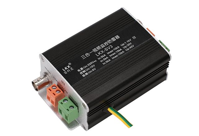 三合一视频监控防雷器(12-220V、中尺寸)