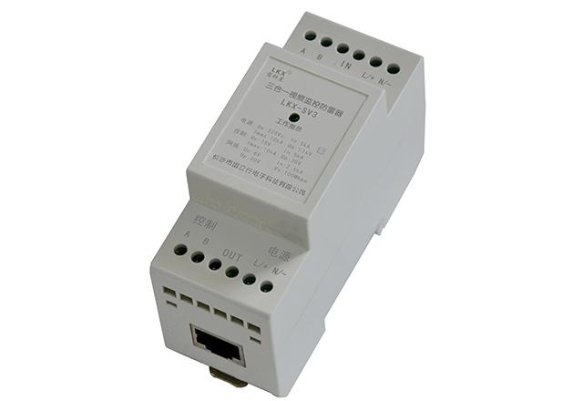 三合一视频监控防雷器(导轨式、电源12-220V+控制+网络)