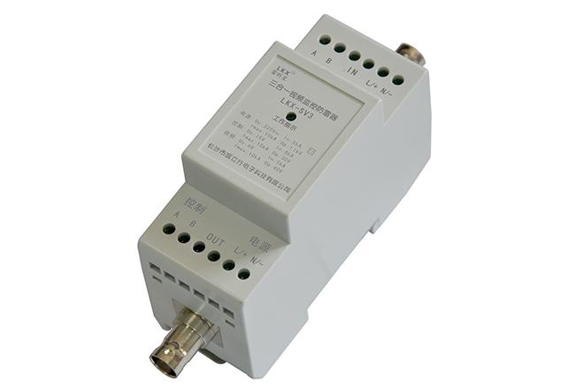 三合一视频监控防雷器(导轨式12-220V)