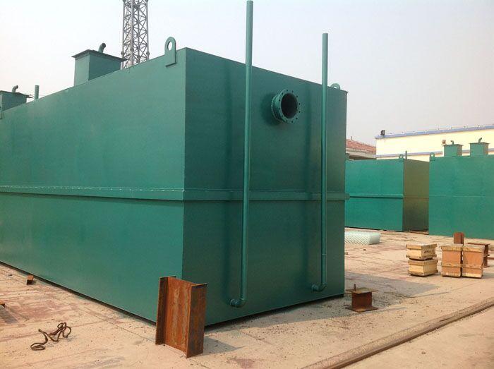 农村地埋式一体化生活污水处理设备