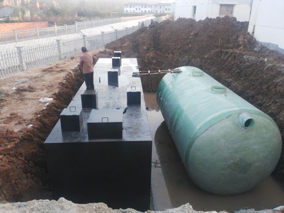 小型地埋式生活污水处理设备厂