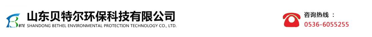 山东泰祥环保工程生产厂家