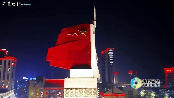 灯光秀宣传片:八一南昌广场-军旗升起的地方