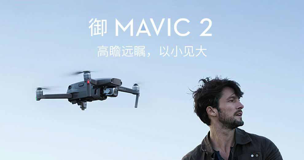 无人机航拍在企业宣传片制作里的重要性