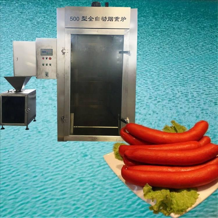 广东腊肉烟熏炉