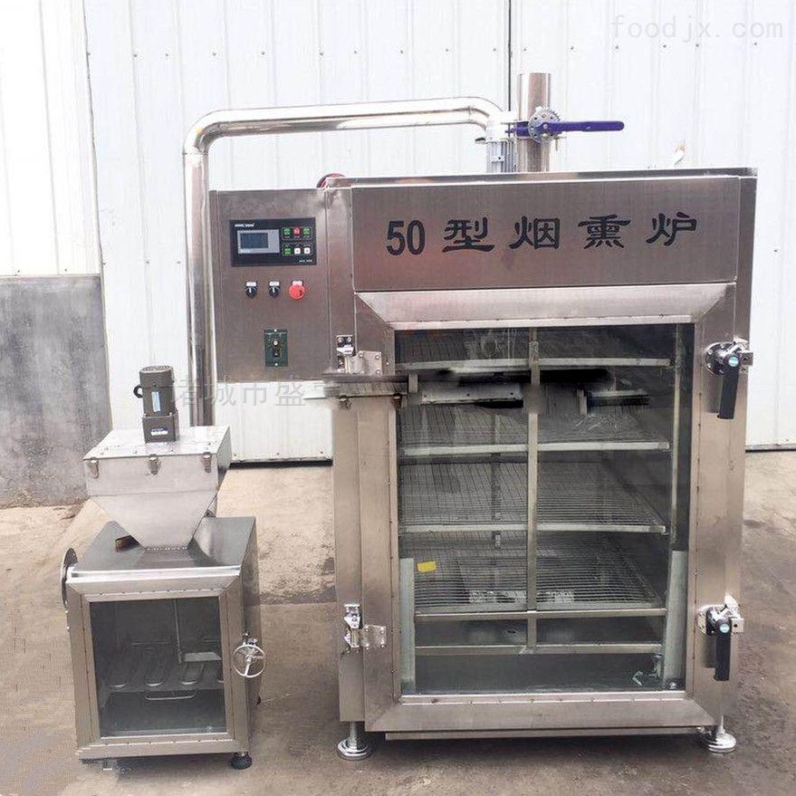 广州香肠烟熏炉