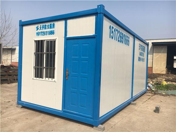 襄陽防火集裝箱