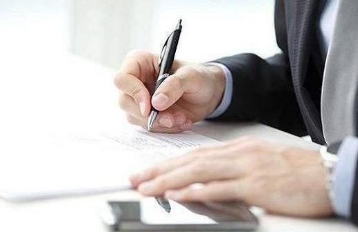 一个好的代理记账公司不仅仅是帮你记账
