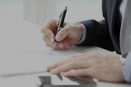 新成立的公司选择代理记账公司的优点