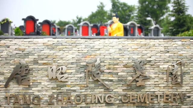 西安墓園:購墓攻略提前準備