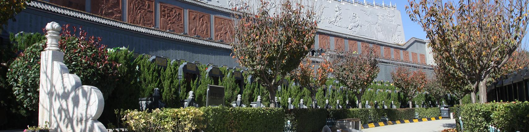 墓园有哪几种类型?