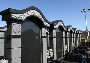 怎么挑选一处好的墓地风水