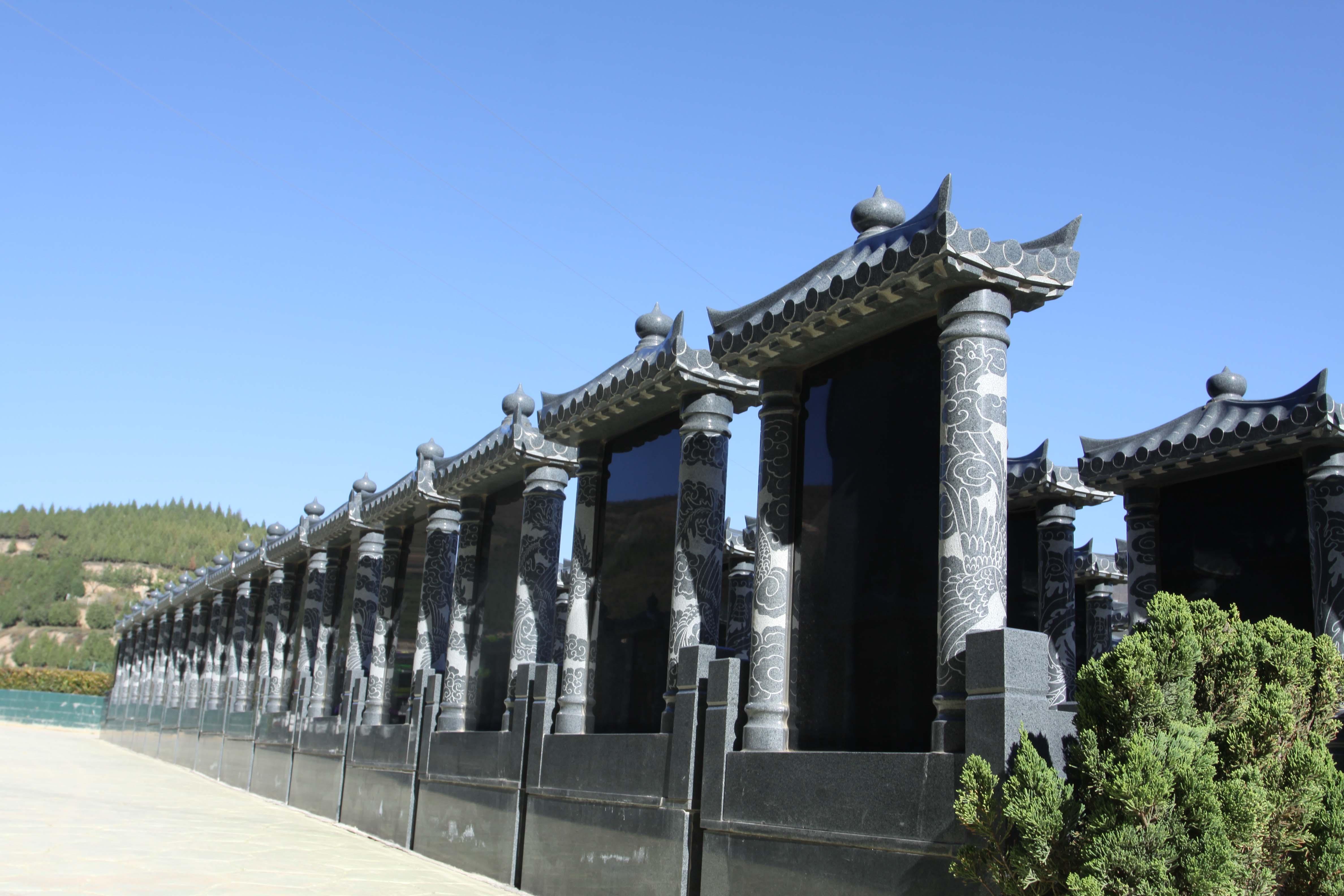 西安市周边墓园