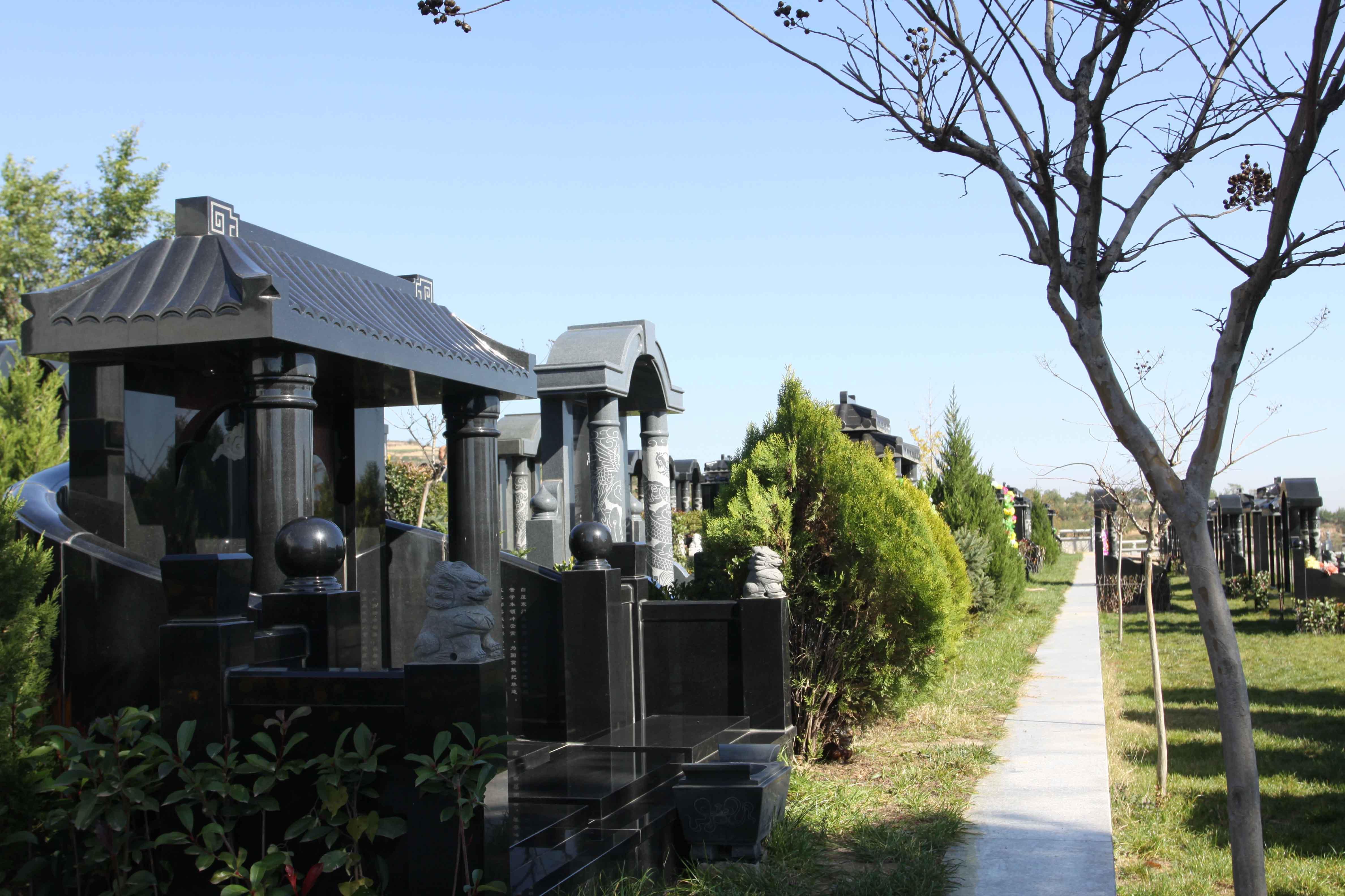 墓地如何选择才会性价比合适一点?