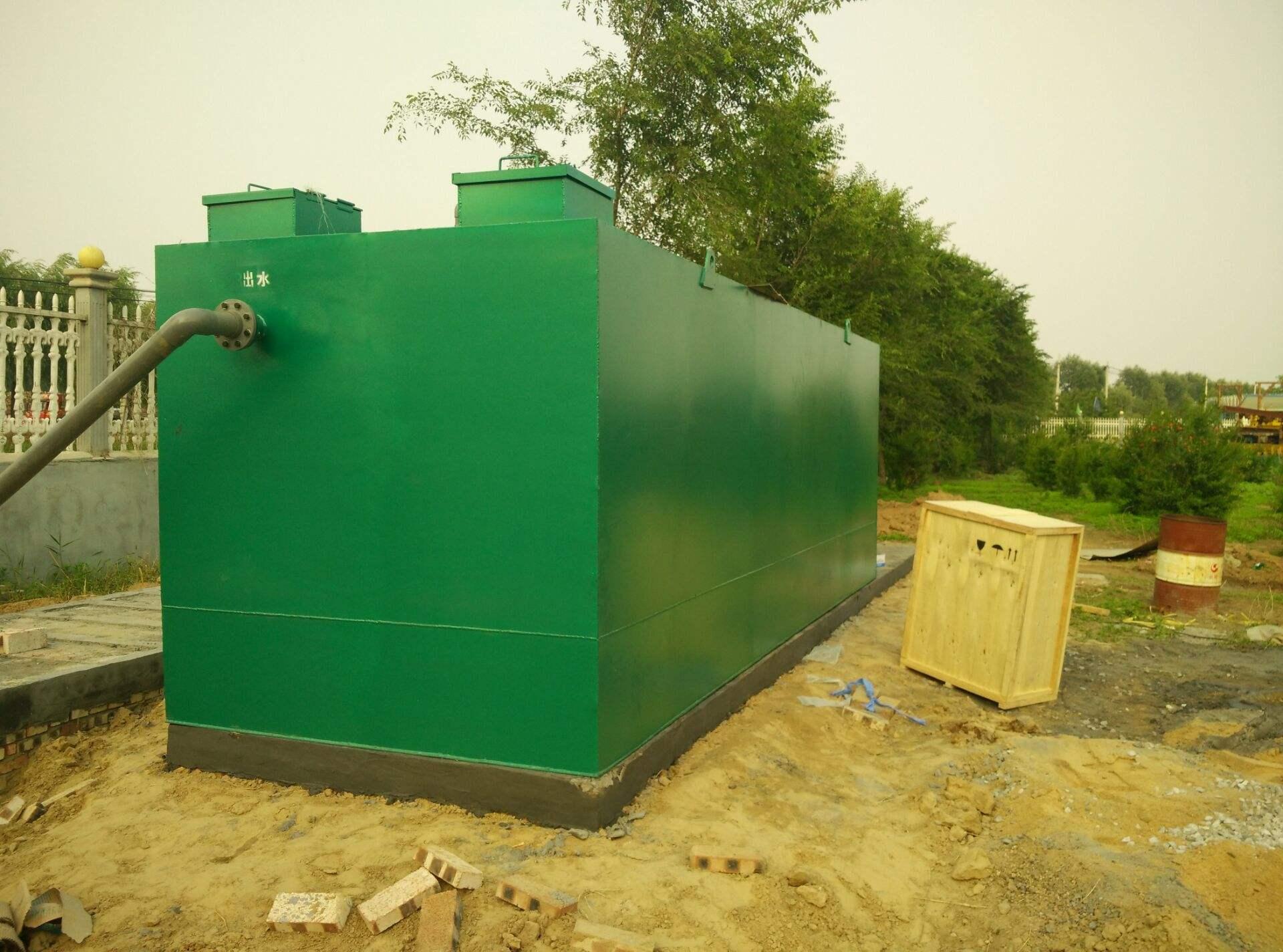 內江/遂寧養殖污水處理設備在解決環境污染方面得到了好的發揮。