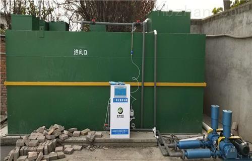 屠宰场小型污水处理设备