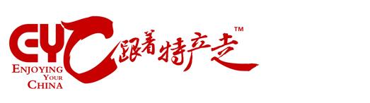 跟着特产走·湖南·中国特产网