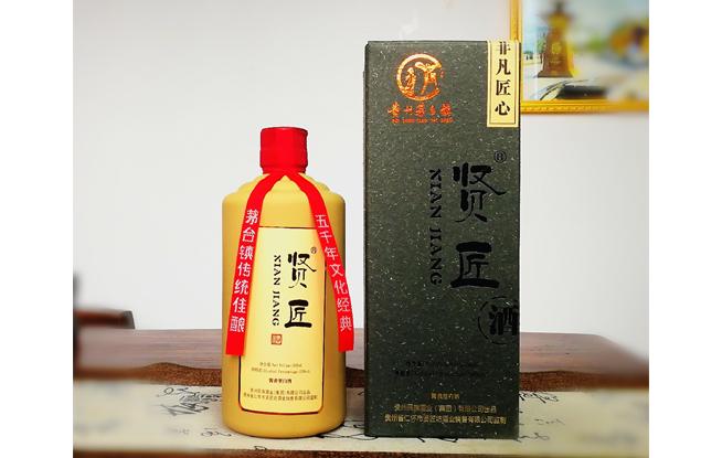 【买一箱收两箱】贵州茅台镇贤匠酒·酱香型白酒