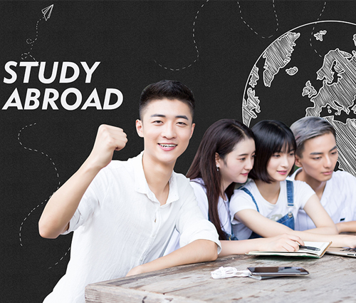 在校学生可到欧美院校留学