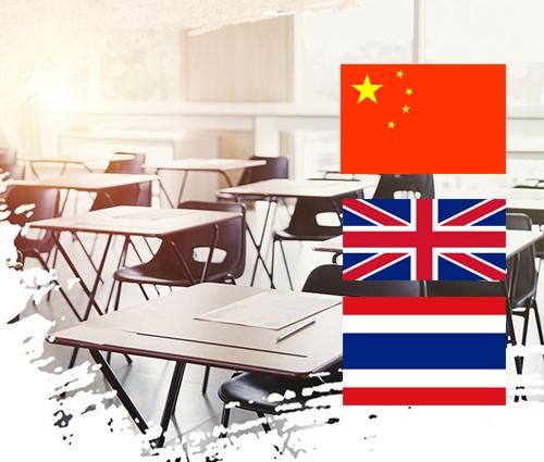 中英泰三语辅导员教学