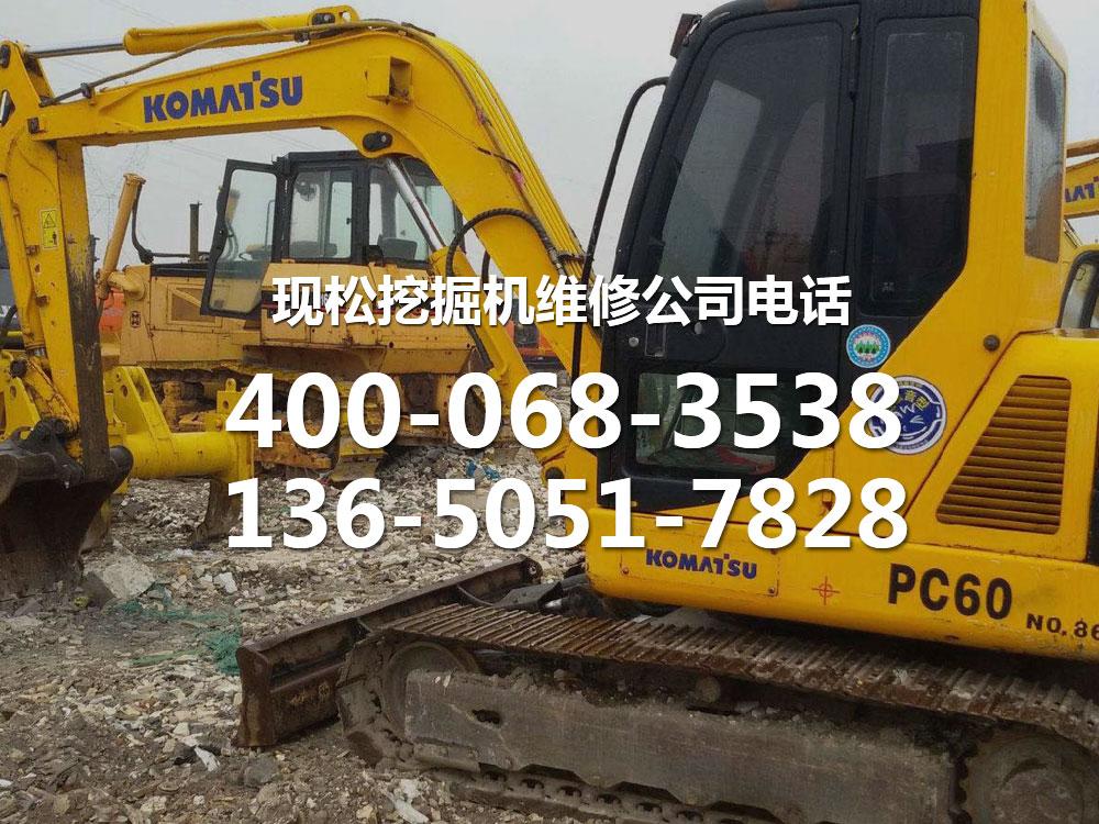 重庆沃尔沃挖掘机维修