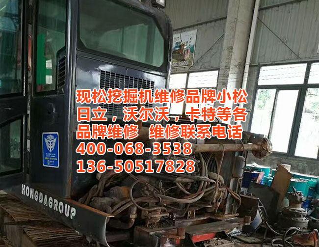 现松机械挖掘机维修