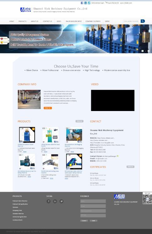 陕西尼克进出口贸易有限公司加入海商网精准外贸营销服务一年