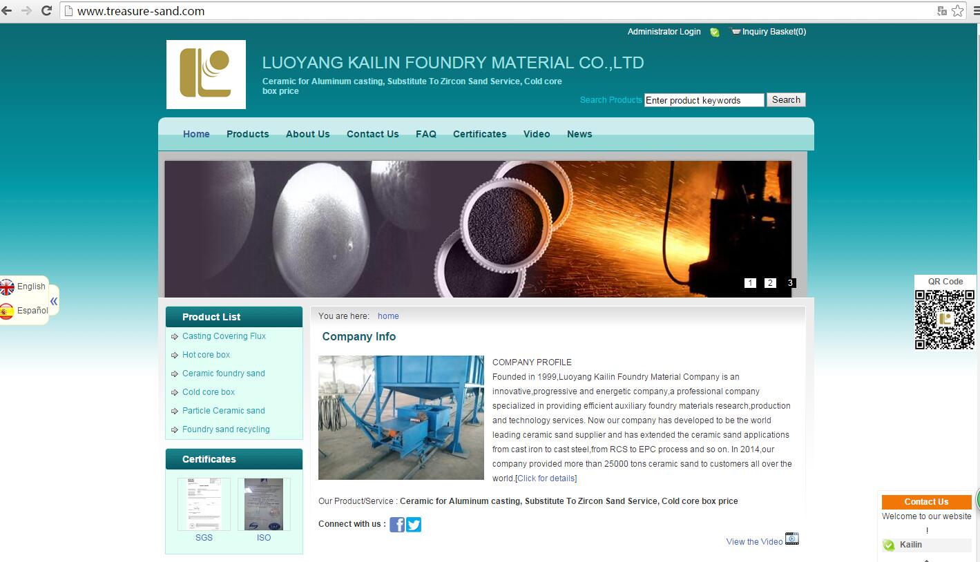 LUOYANG KAILIN FOUNDRY MATERIAL CO.,LTD加入铭赞海商精准外贸营