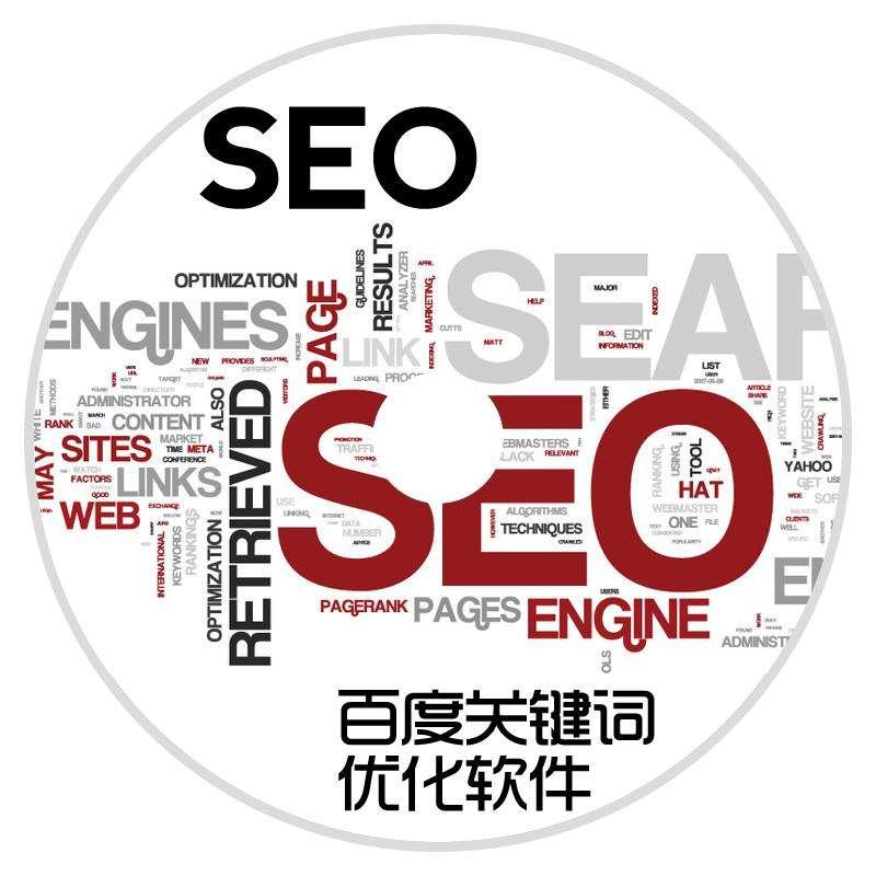 促进重庆营销型网站包容性的优化技术有哪些